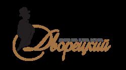 Логотип производителя дворецкий