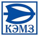 Логотип производителя КЭМЗ Калуга